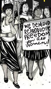 Плакат против насильной стерилизации. Северная Каролина
